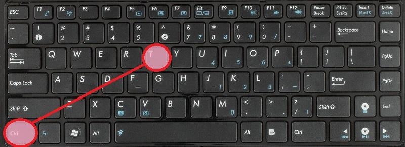 5 - Какие комбинации клавиш стоит запомнить